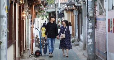 在首爾最古老的韓屋村喝咖啡!適合讓靈性出走的嚮往空間│益善洞韓屋村