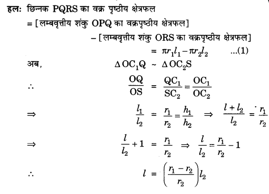 UP Board Solutions for Class 10 Maths Chapter 13 Surface Areas and Volumes page 283 6.1