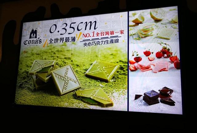 妮娜巧克力夢想城堡 南投 埔里 拍照景點 2018_0825_215216(001)