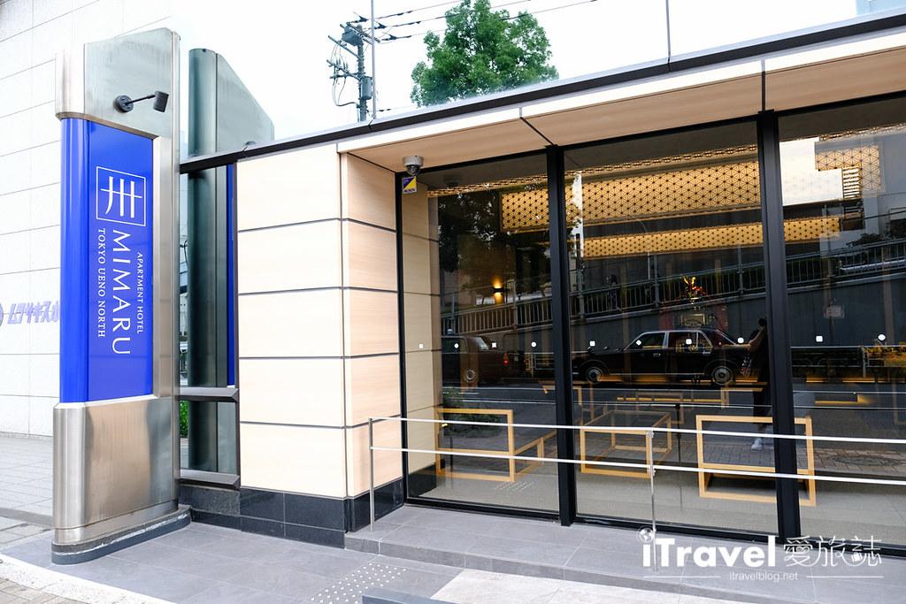 東京上野北三丸公寓式飯店 Mimaru Tokyo Ueno North (3)
