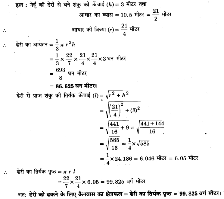 UP Board Solutions for Class 9 Maths Chapter 13 Surface Areas and Volumes 13.7 9
