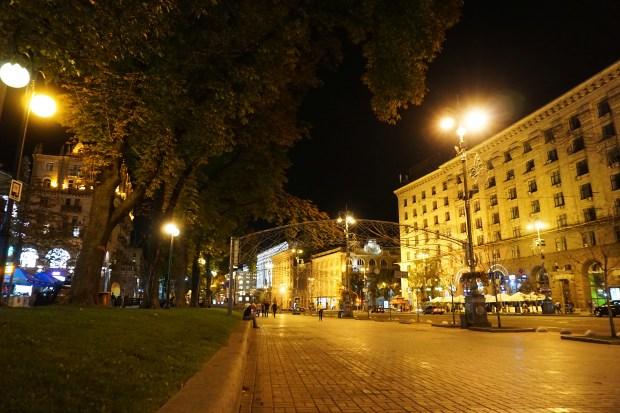 Khreshchatyk, the main street of Kiev