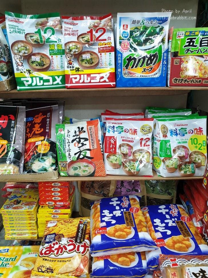29513674967 9bb5038cc6 b - 台中糖果批發│結婚挑喜糖來吉祥商號這,專賣日本進口糖果餅乾