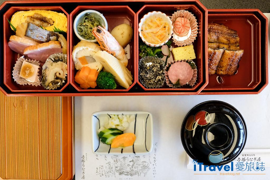 福冈美食餐厅 吉冢鳗鱼屋 (1)