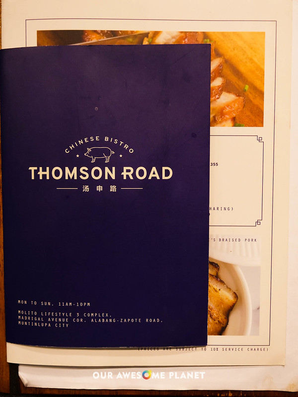 Thomson Road Chinese Bistro-4.jpg