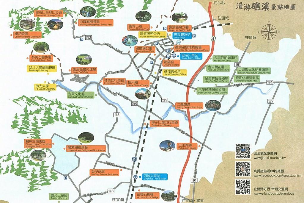 礁溪景點地圖