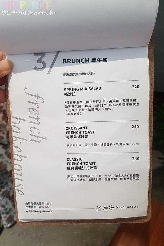 44166632961 6fcc6362a2 c - Dore多爾法式烘焙│深受網美喜愛的早午餐打卡點,同時也是麵包烘焙坊!餐點內容豐盛也有特色性~