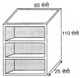 UP Board Solutions for Class 9 Maths Chapter 13 Surface Areas and Volumes 13.9 1