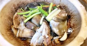 中餐廳 張亮的砂鍋魚頭做法(砂鍋焗魚頭、鍋燒魚頭、砂鍋三文魚頭煲)