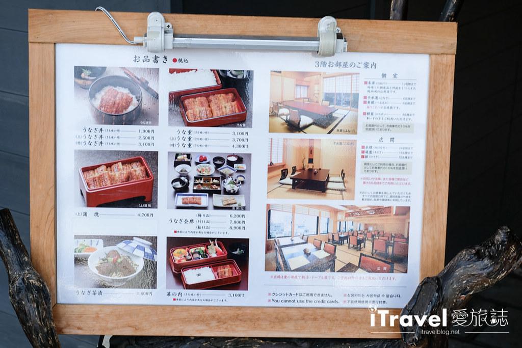 福岡美食餐廳 吉塚鰻魚屋 (5)