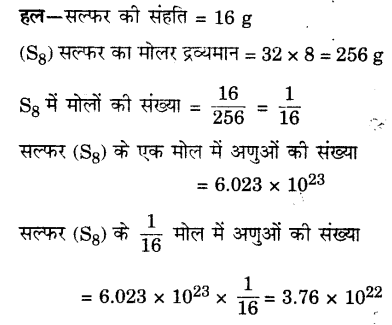 UP Board Solutions for Class 9 Science Chapter 3 Atoms and Molecules 51 10