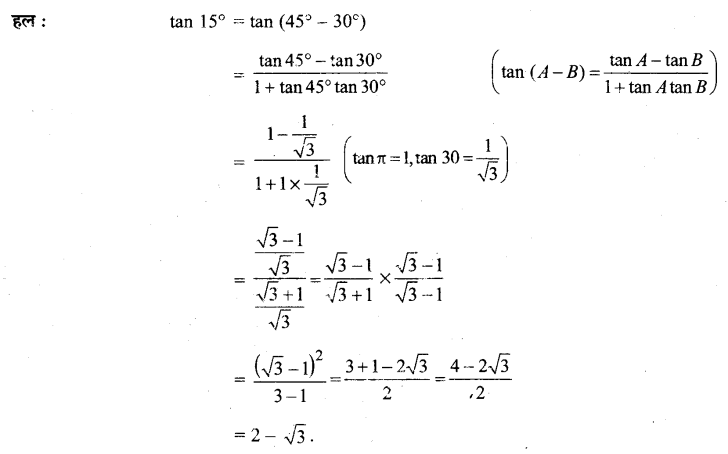UP Board Solutions for Class 11 Maths Chapter 3 Trigonometric Functions 3.3 5.1