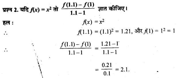 UP Board Solutions for Class 11 Maths Chapter 2 Relations and Functions 2