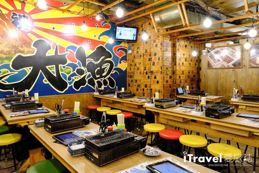 東京上野餐廳 磯丸水產 (5)