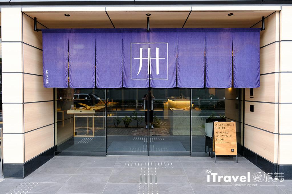 東京上野北三丸公寓式飯店 Mimaru Tokyo Ueno North (4)