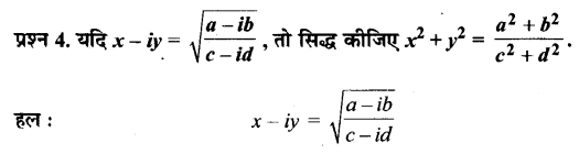 UP Board Solutions for Class 11 Maths Chapter 5 Complex Numbers and Quadratic Equations 4