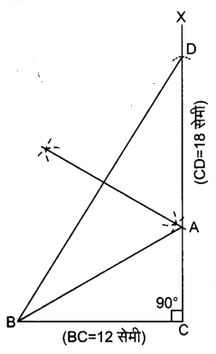 UP Board Solutions for Class 9 Maths Chapter 11 Constructions 11.2 5