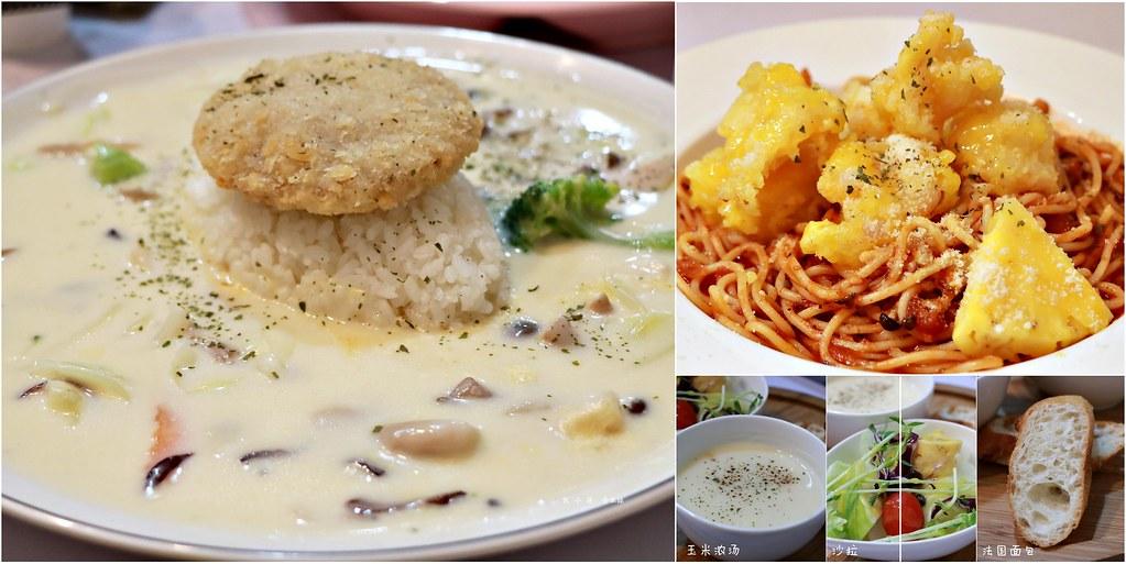 簡餐複合式料理 @ 敦小蓮の食旅錄 :: 痞客邦