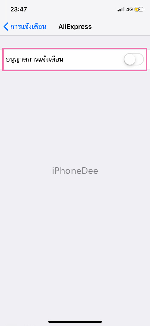 iPhone-mute-app-notification03