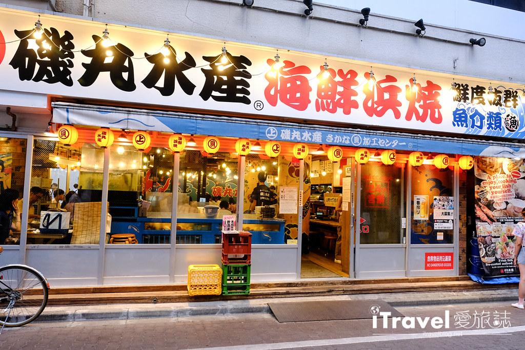 東京上野餐廳 磯丸水產 (2)