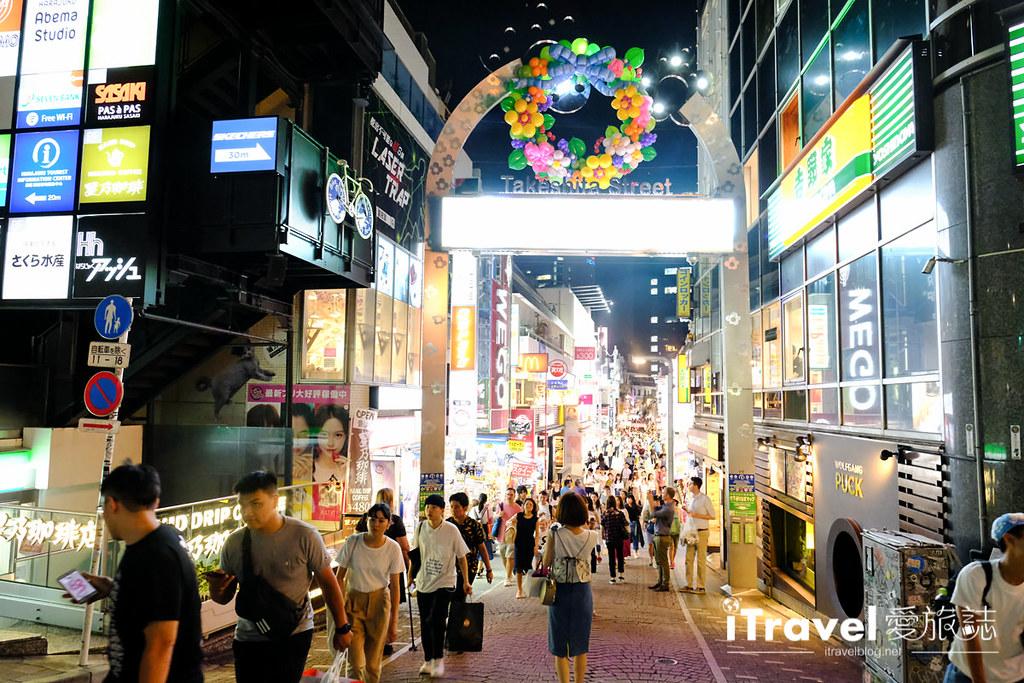 2018東京行程攻略 (63)