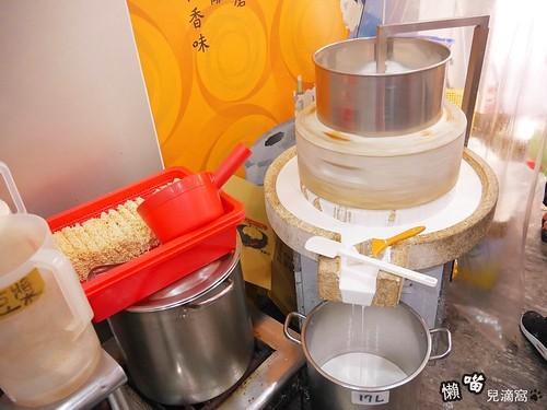 稻香石磨腸粉