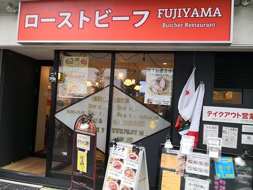 ローストビーフ fujiyama
