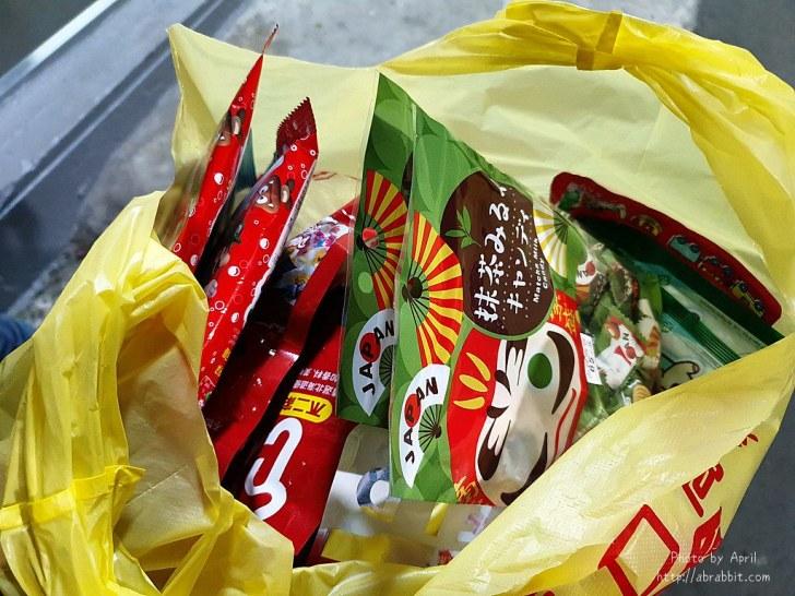 29513673877 239c931fde b - 台中糖果批發│結婚挑喜糖來吉祥商號這,專賣日本進口糖果餅乾