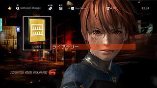デッドオアアライブ6 PS4予約特典テーマ01