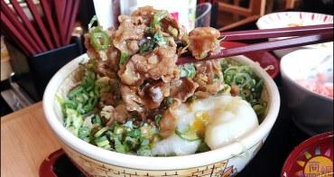 台中百元日式丼飯。Sukiyaすき家台中一號店。JMall百元丼飯平價美味CP值超高