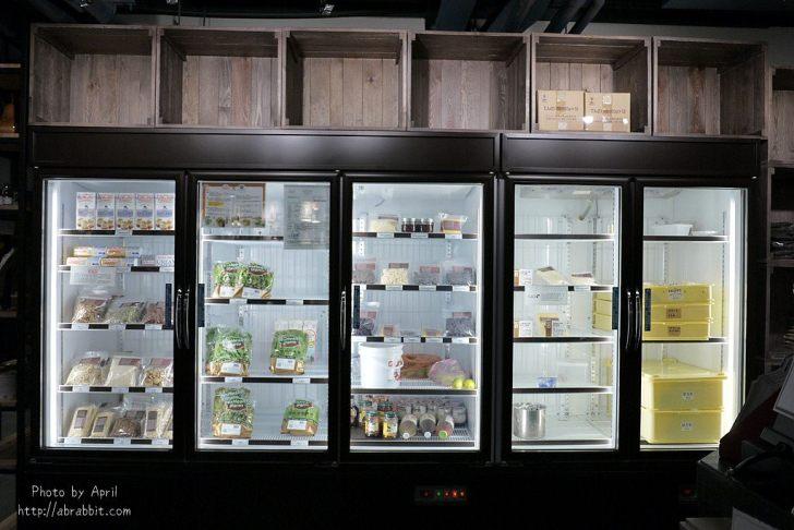 44473539991 de5d296851 o - 台中烘焙|摩吉斯烘焙樂園-有好吃餐點、能多人聚餐、還有烘焙器材專賣喔!