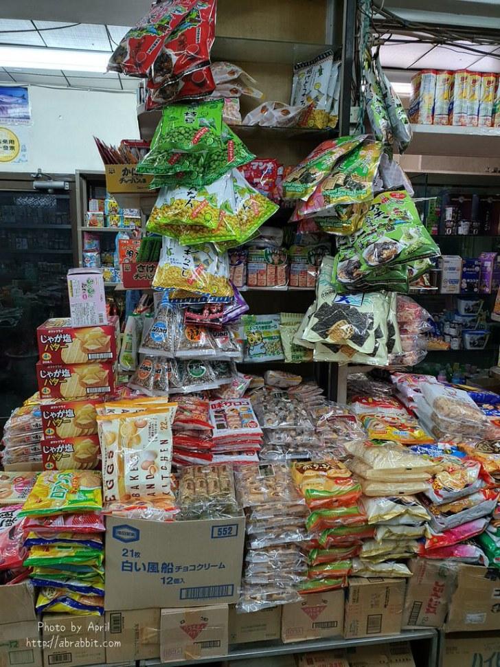 44451663341 a4089fea2a b - 台中糖果批發│結婚挑喜糖來吉祥商號這,專賣日本進口糖果餅乾