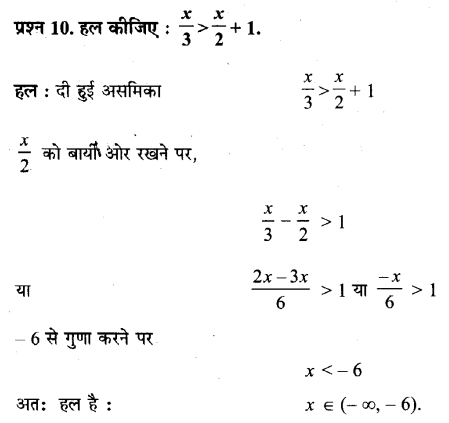 UP Board Solutions for Class 11 Maths Chapter 6 Linear Inequalities 6.1 10