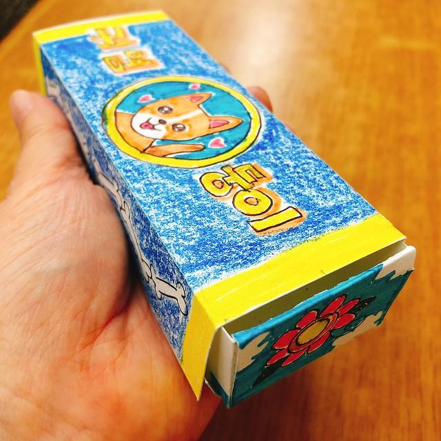 스테플러 심 상자를 이용한 작은 상자 만들기