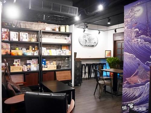 喫茶室小野田