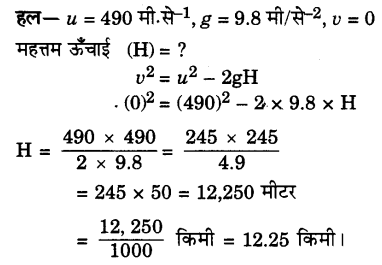 UP Board Solutions for Class 9 Science Chapter 10 Gravitation A 12