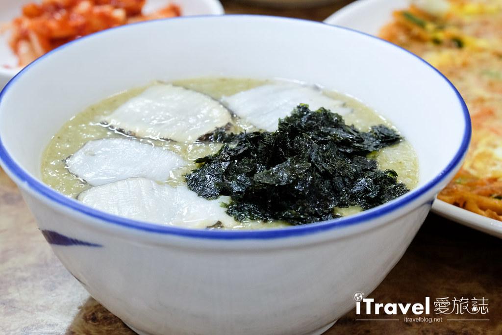 釜山地雷餐廳 五福蔘雞湯 (9)
