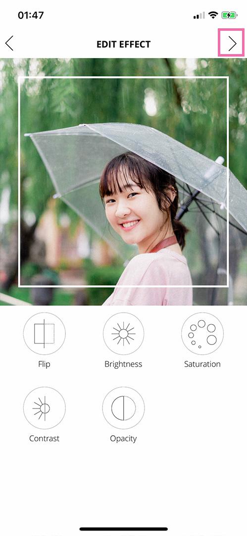 Vimage-App05