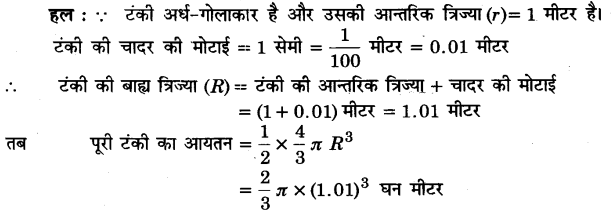 UP Board Solutions for Class 9 Maths Chapter 13 Surface Areas and Volumes 13.8 6