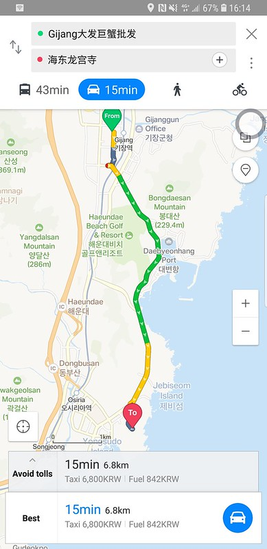 Screenshot_20180825-161418_Naver Map