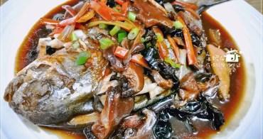 紅燒魚食譜,教你煎魚不會破皮的技巧,好吃的紅燒魚醬汁比例和常用的紅燒魚材料