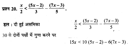 UP Board Solutions for Class 11 Maths Chapter 6 Linear Inequalities 6.1 20