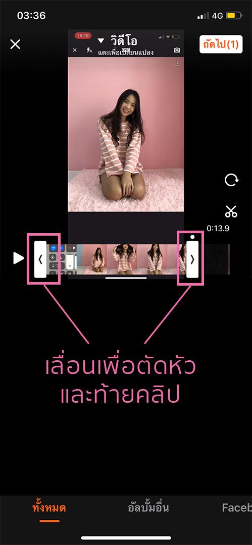 vivavideo-app02