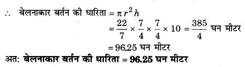 NCERT Solutions for Class 9 Maths Chapter 13 Surface Areas and Volumes (Hindi Medium) 13.6 5.1