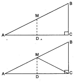 UP Board Solutions for Class 9 Maths Chapter 8 Quadrilaterals 8.2 7