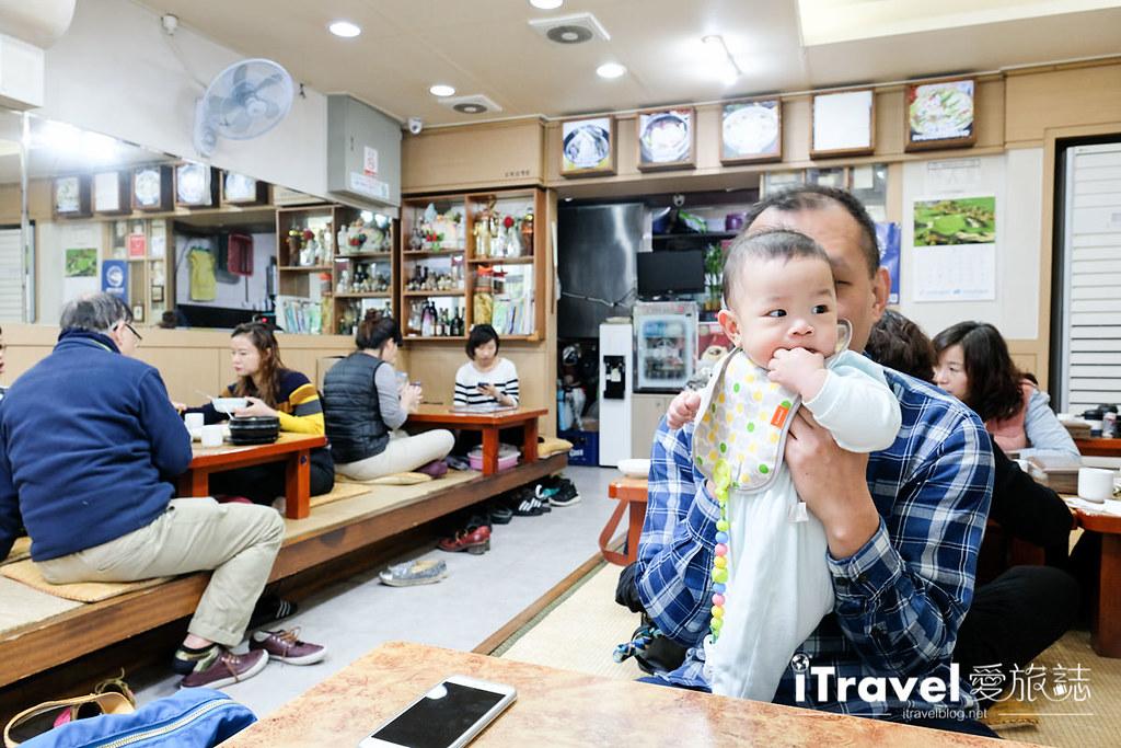 釜山地雷餐廳 五福蔘雞湯 (4)