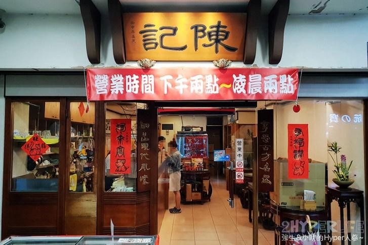 30970627138 9a7cfe8815 c - 台中港式料理餐廳有哪些?11間台中港式料理懶人包