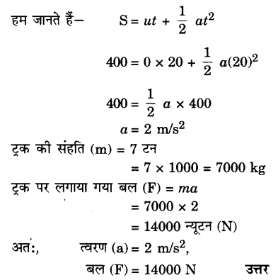 UP Board Solutions for Class 9 Science Chapter 9 Force and Laws of Motion 143 5