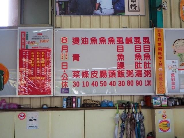 鎮北坊文化園區 (35)