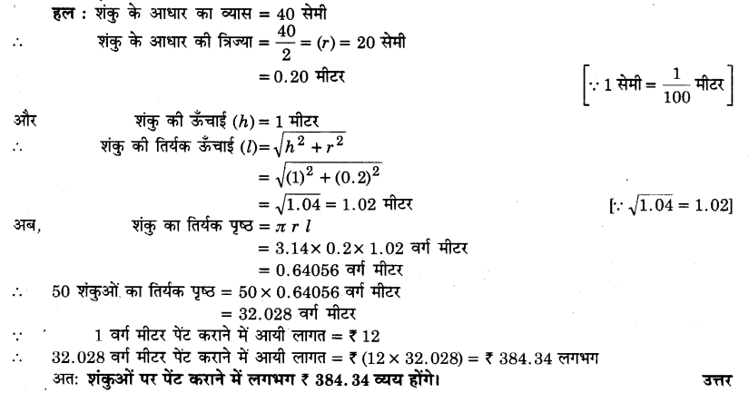 UP Board Solutions for Class 9 Maths Chapter 13 Surface Areas and Volumes 13.3 8